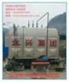 煤柴两用2吨手烧生物质蒸汽锅炉 4