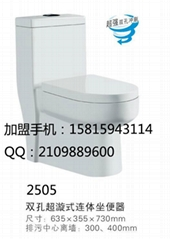 抽水节水陶瓷马桶