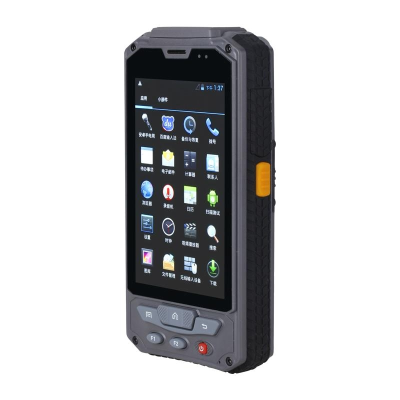 4.3 Inch 2D barcode rugged handheld terminal 2