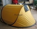 Pop up Beach Leisure Sun Shelter Camping Tent for 1-2 Person 1