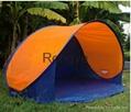 One-touch Portable Sun Shade Beach Tent 1