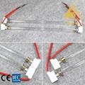 无影胶固化UV灯管