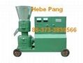 Animal Feed Pellet Machine,Pellet Machine
