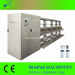 BL-626 Textile machine Bobbin Winder for yarn covering machine