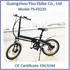 Hot Selling 20inch 36V china yiso electric folding bike