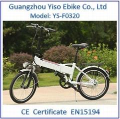 20'' smart folding e bike with 36v/9ah samsung batttery