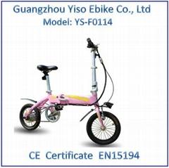car trunk mini folding electric bicycle