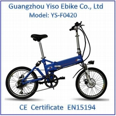 Dual suspension folding electric bicycle with LCD display