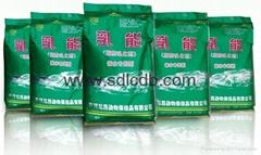 feed fat emulsifier premix