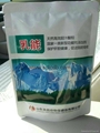 30% bile acid fodder premix for