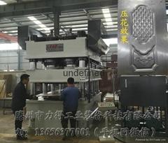 防盜門門板壓花機設備4500T雙動三梁八柱液壓機