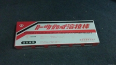 东海溶业/TOKAI焊条MTS-100原装进口
