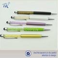 精美水晶电容笔、可定制
