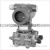 3051DP/GP远传法兰式压力差压变送器