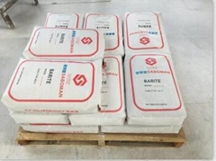 Micronized barium sulfate 1250mesh whiteness 85-92