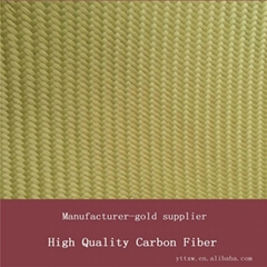 Aramid fiber fire proof fabric for elactrician uniforms