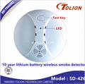 Battery Operated Wireless Standalone