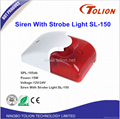 SL-150 CE approved outdoor Siren With
