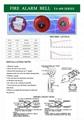 Hot Selling Alarm Bell 220V Outdoor Fire Alarm Bell 3
