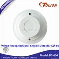 高灵敏消防烟雾报警器 火灾有线烟感 联网光电烟雾探测器SD-604 1