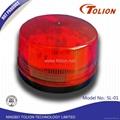 Hecho En China Flash Light Security SL-02 Alarm Emergency Light 1