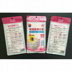 Surgical non woven disposable 2py 3ply 4ply colorful face mask China supplier