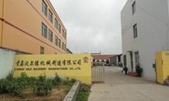 Qingdao Vold Machinery Manufacturer Co.LTD