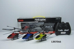 2CH Infrared RC Helicopter with light,2CH Mini R/C heli,Good quality RC heli