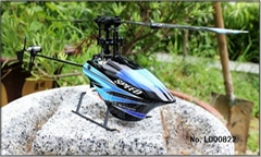 Newest 6ch rc helicopter with led screen mini helicopter flybarless system rc he