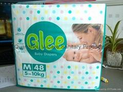 Baby diaper for kids machine price Diaper