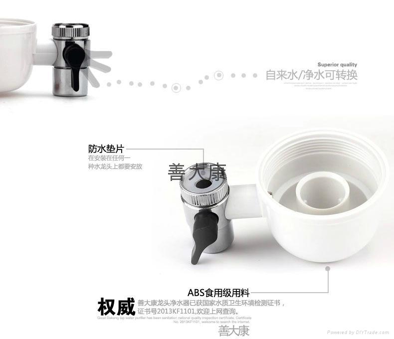 龍頭淨水器LT-69 5