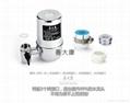 龍頭淨水器LT-69 4