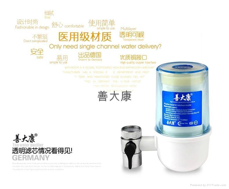 龍頭淨水器LT-69 2