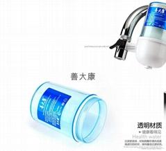 龙头净水器LT-69