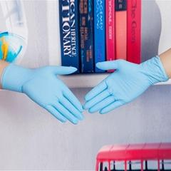 (9/12寸)一次性多功能藍色丁腈手套