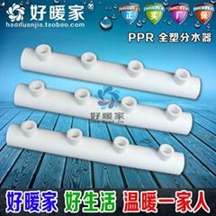 PPR分水器主管63mm*120 150間距分支