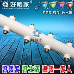 PPR63管外絲分水器