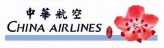 空运欧洲 CI-中华航空