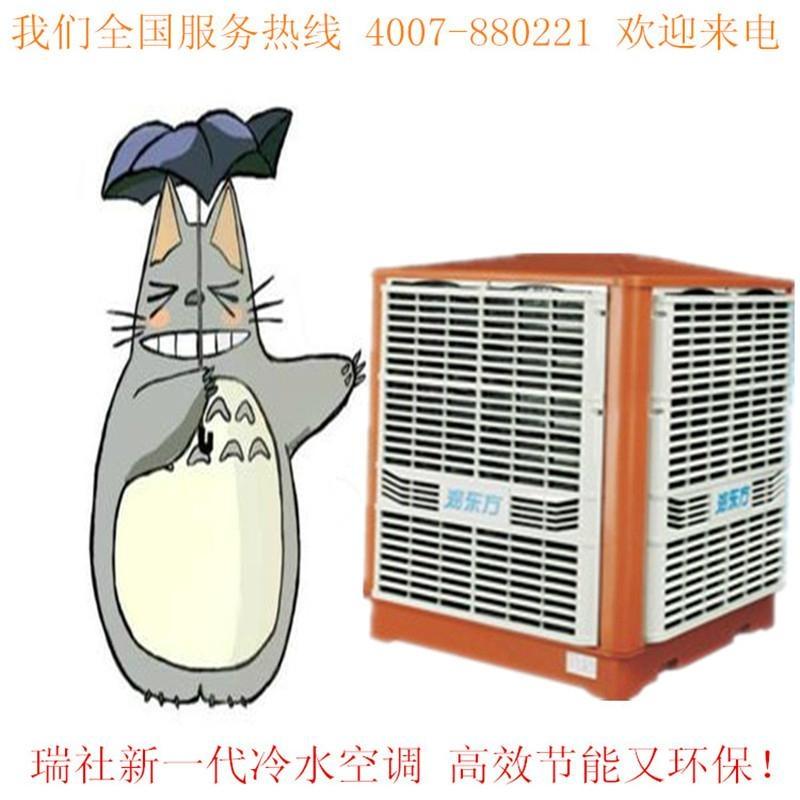 供應汕頭環保空調 3