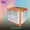 供應專業廠房通風降溫環保空調