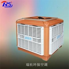 供应专业厂房通风降温环保空调