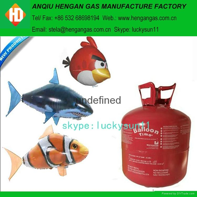 Helium gas canister 2