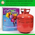 Helium gas canister 4