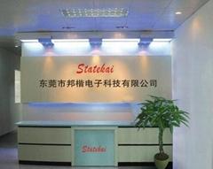 Dongguan City, State Kai Electronic Technology Co., Ltd.