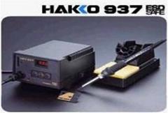 Supply Japan HAKKO937 Soldering Station