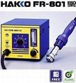 Supply Japan HAKKO FR-801 IC Stubbs