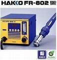 Supply Japan HAKKO FR-802 Rework Station