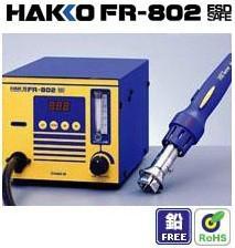 供应日本HAKKO FR-802热风拆焊台