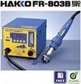 Supply Japan HAKKO FR-803B IC Stubbs