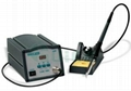 Soldering Station Power Supply QUICK205